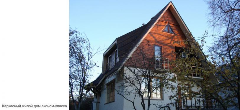 Реконструкция домов в Самаре